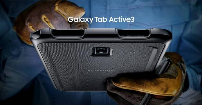 Samsung Galaxy Tab Active 3 price nepal