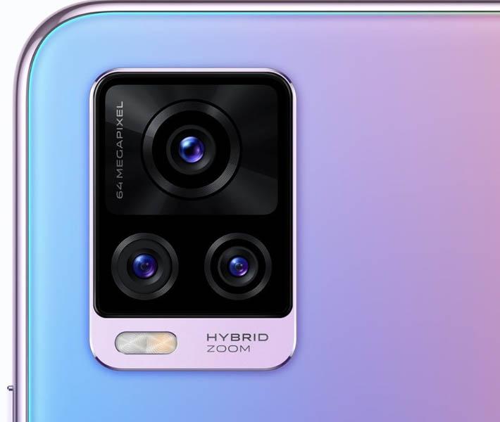 Vivo V20 Pro Camera Setup