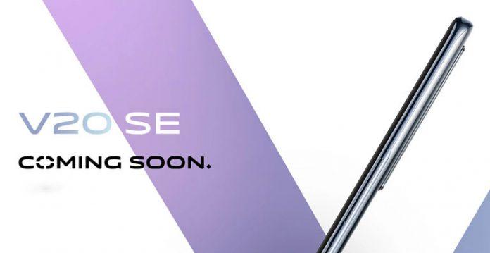 Vivo V20 SE Official Teaser poster launch date rumor leaks price Nepal