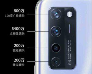 ZTE Axon 20 5G camera setup