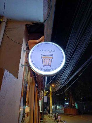 Realme 7 - Normal Nighttime 3