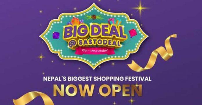 Sastodeal Dashain Big deal offers discounts validity period