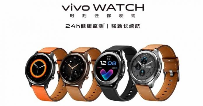 Vivo Watch Launched Price Nepal Availability Specs Features