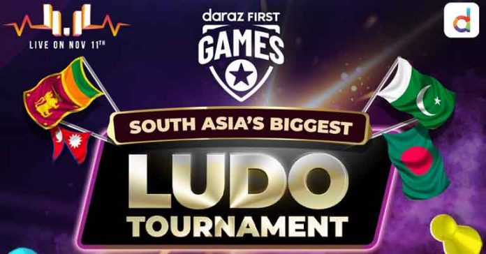 Daraz Ludo Tournament inter country 11.11 sales