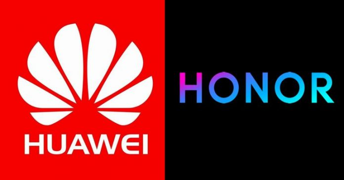 Huawei sells Honor to Chinese state-owned firm