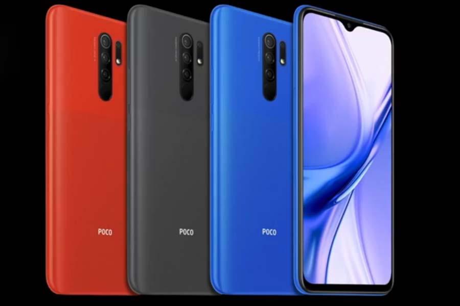 Poco M2 Color Options