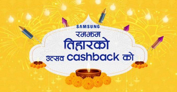 Samsung Nepal Galaxy M21 M31 Price Drop 2020