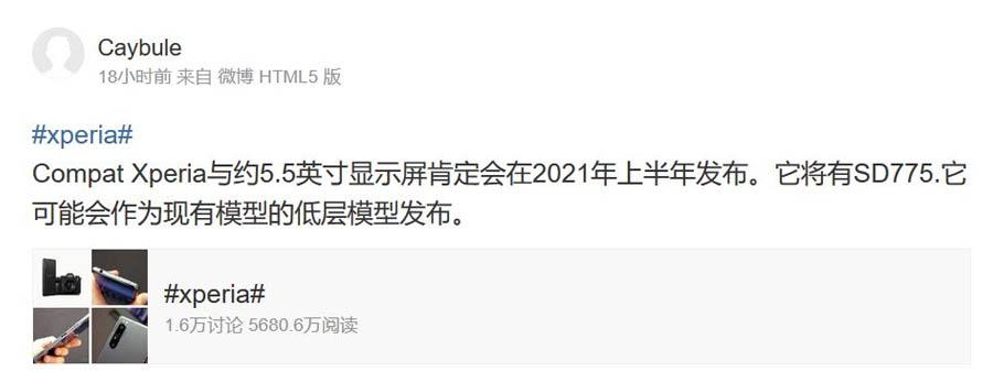 Sony Xperia 1 III Compact Weibo Leaks