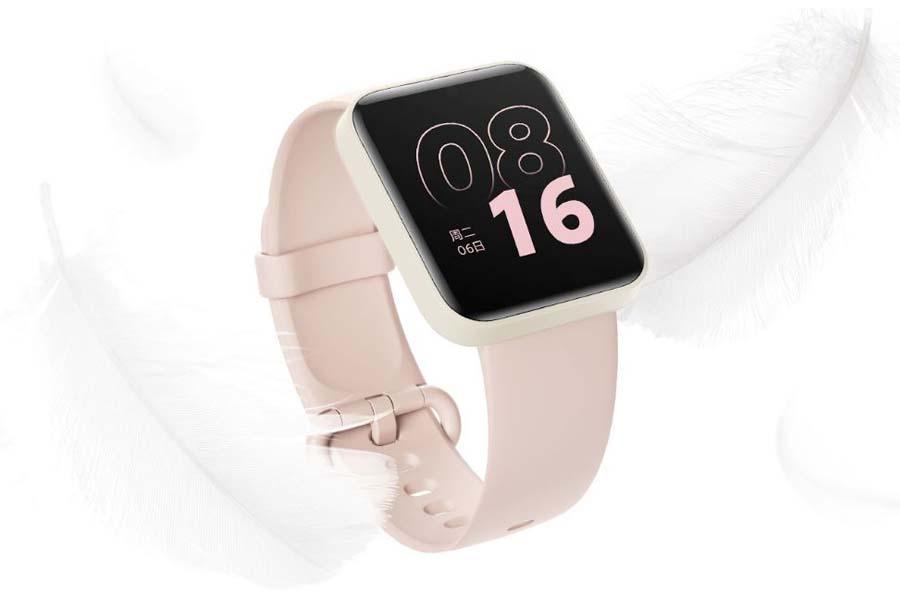 Redmi watch pink