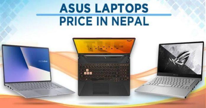 Asus Laptops Price in Nepal [2020]
