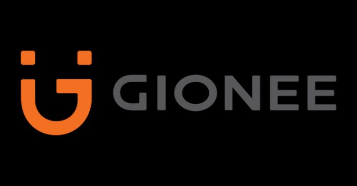 Gionee found guilty of implanting trojan horse
