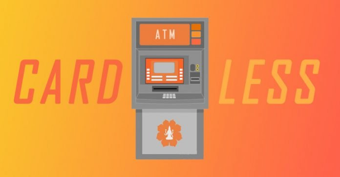 Laxmi Bank ATM Cardless Withdraw
