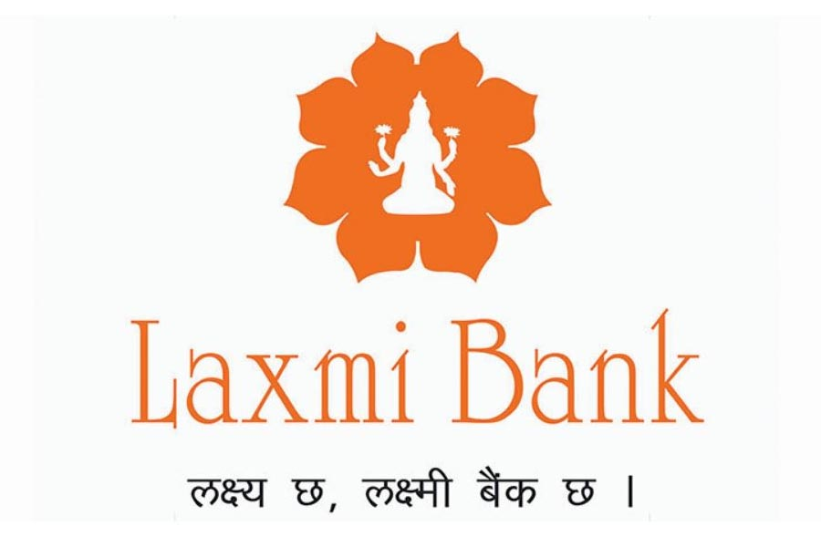 Laxmi Bank - Logo