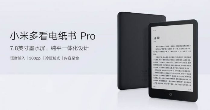 Mi Reader Pro launched Specifications Availability Features Xiaomi Price Nepal