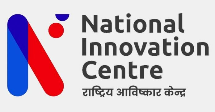 National Innovation Center Logo Isolation chamber