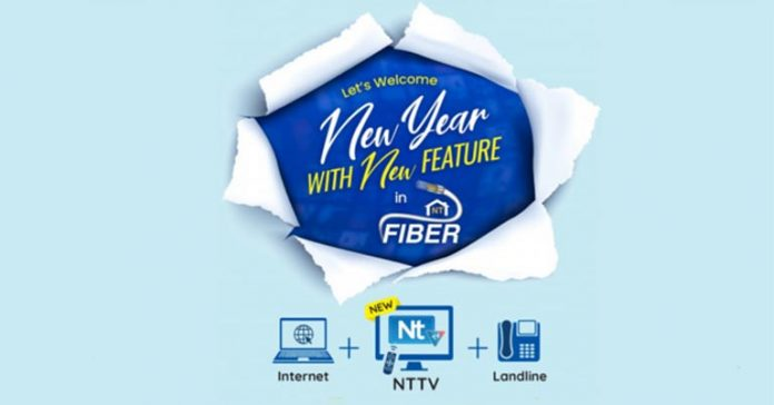 Nepal Telecom NTTV IPTV Service launched Price Packages Availability how to subscribe