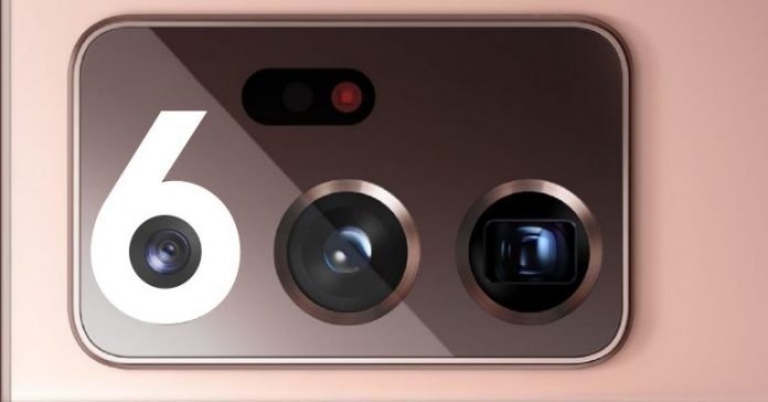 Samsung 600MP Smartphone Camera Sensor