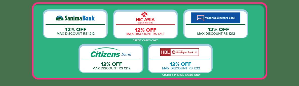 daraz 12.12 Sales Banks