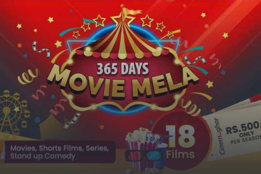Cinemaghar Gold - 365 Days Movie Mela