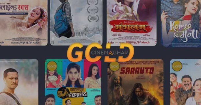 Cinemaghar Gold Nepali Video Streaming Platform
