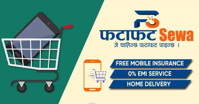 FataFat Sewa Free Mobile Insurance