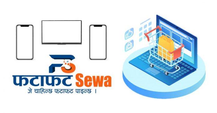 Fatafat Sewa E-Commerce Platform