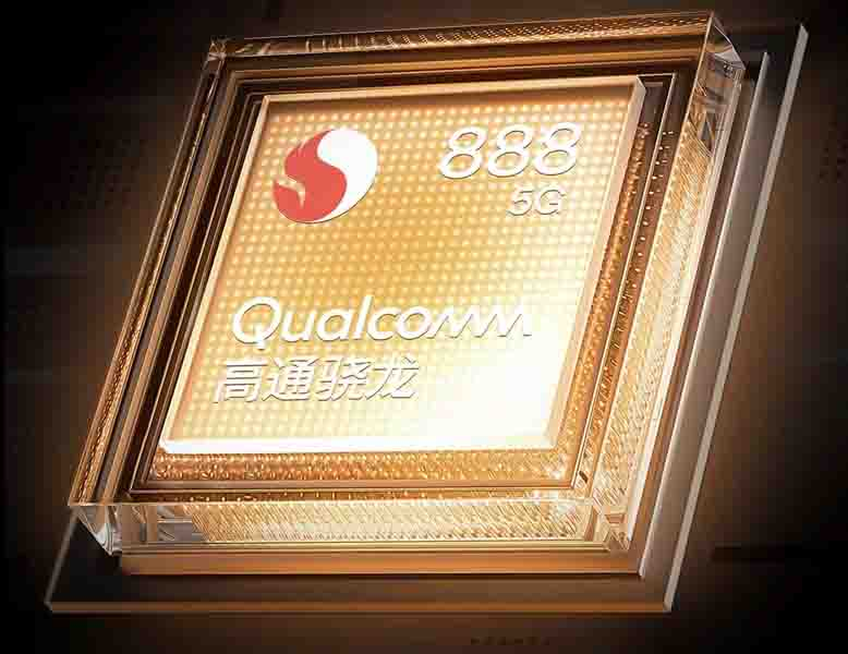 Qualcomm Snapdragon 888 chip