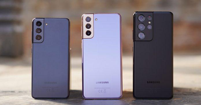 Samsung Galaxy S21 Series prebooking nepal