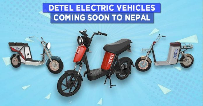 Detel Electric Vehicles coming soon to nepal Easy Plus Loader