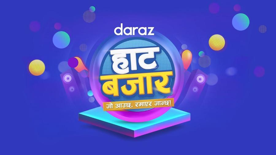 daraaz haat bazaar