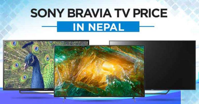 Sony Bravia TV Price in Nepal Smart TV 4K UHD LED