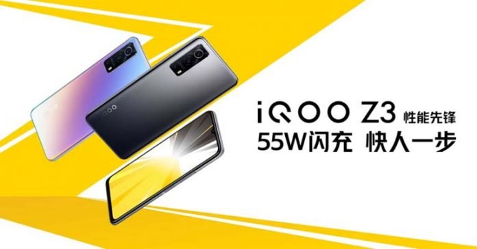 iQOO Z3 5G launched Price in Nepal Specifications Features Availability