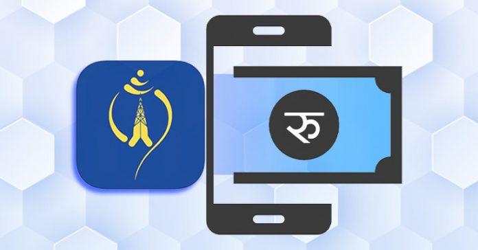 namaste pay mobile money nepal approved