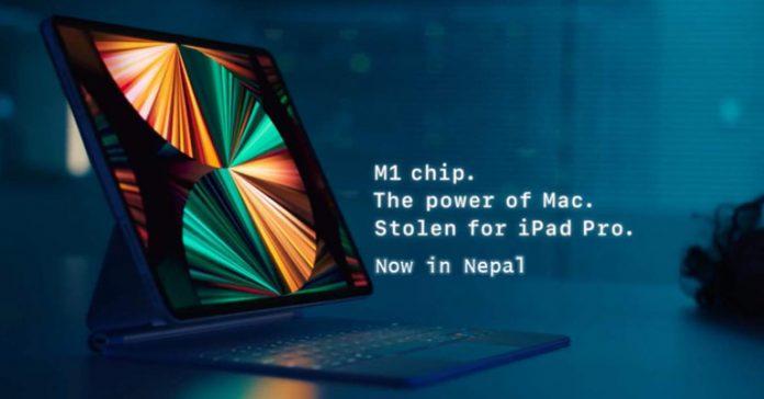 Apple iPad Pro M1 Price in Nepal 2021 5th gen 11
