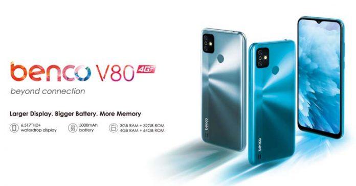 Benco V80 Price in Nepal