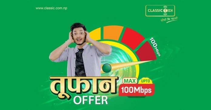 Classic Tech 100Mbps Toofan Offer Price Validity Internet Packages