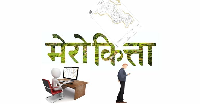 Government of Nepal launches Mero Kitta online platform for plot related services NeLIS Department of Survey offices