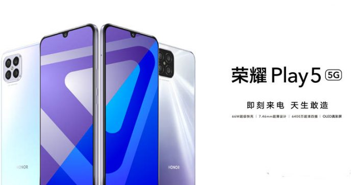 Honor Play 5 Launched Price in Nepal Specifications Features Availability