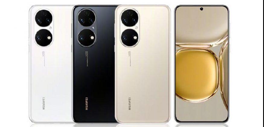 Huawei P50 Design and Display