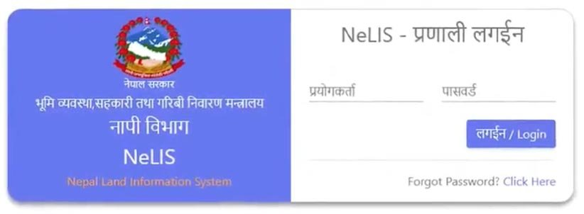 Nepal Land Information System NeLIS