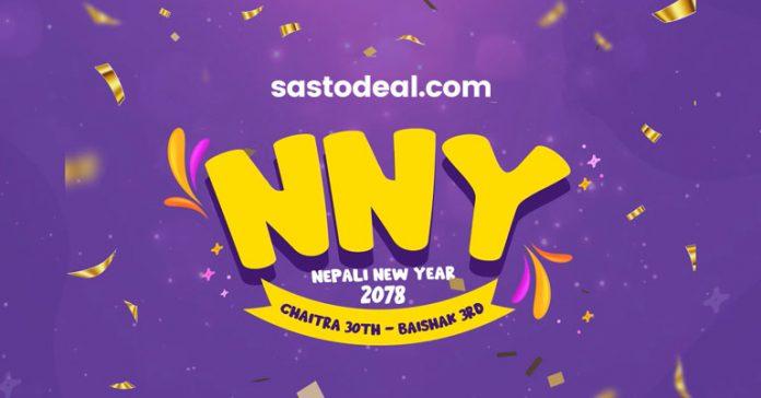 Sastodeal Nepali New Year NNY 2078 Offers best deals discounts vouchers