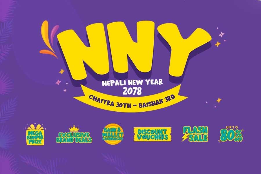 Sastodeal Nepali New Year Rewards