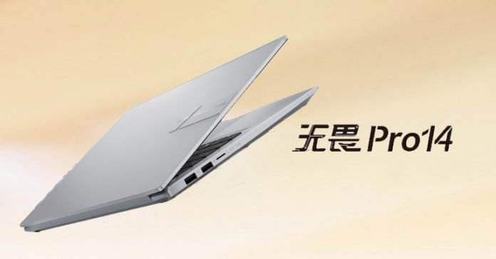 Asus VivoBook Pro 14 launched with Ryzen 5000 H processors Price in Nepal Specifications Features availability