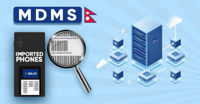MDMS Import Module From Bhadra Nepal Mobile Device Management System