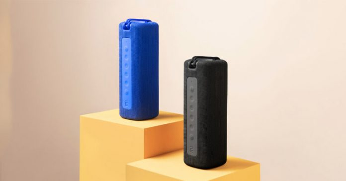 Mi Portable Bluetooth Speaker 16W Price in Nepal Features Specs Availability