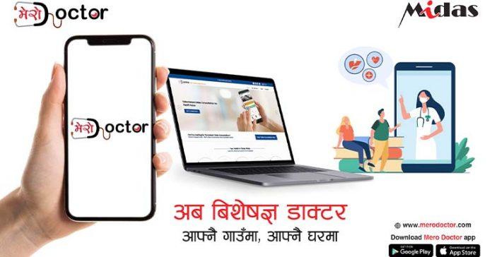 Midas Mero Doctor online covid-19 health consultation