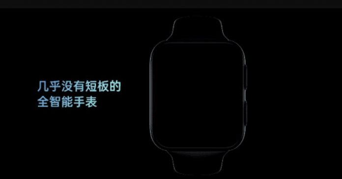 Oppo Watch Free Smartwatch with almost no shortcomings