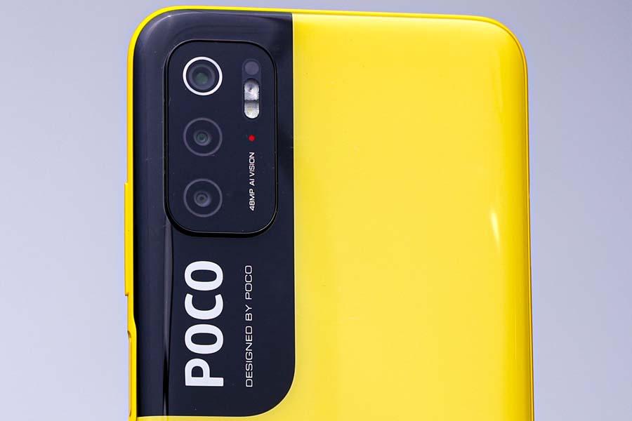 Poco M3 Pro 5G Triple Camera Setup