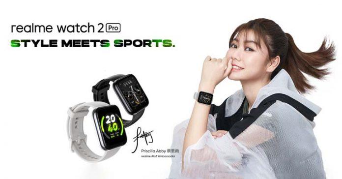 Realme Watch 2 Pro Price Nepal