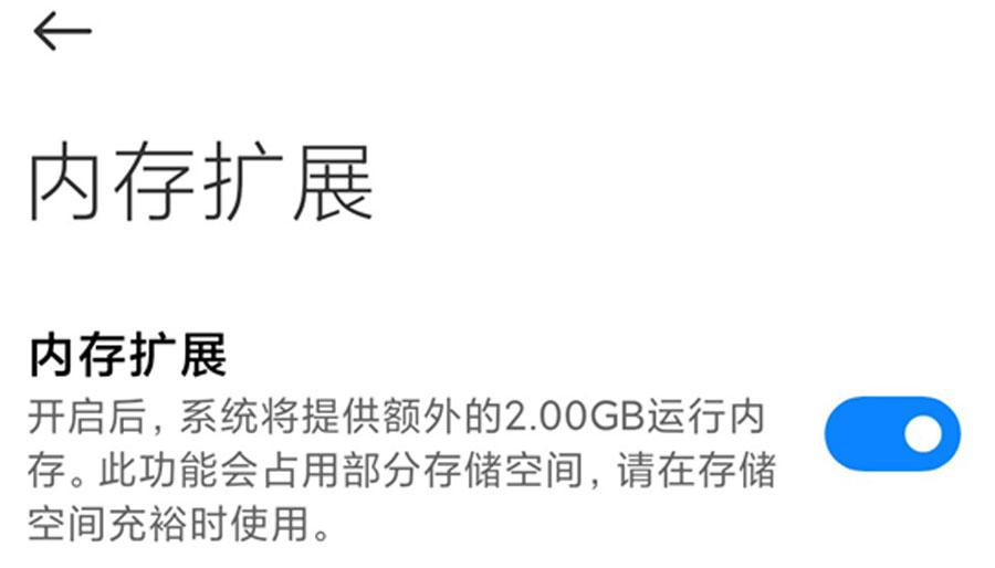 Redmi Note 10 Pro 5G - Virtual RAM